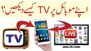 Download How To Watch Pakistan Vs India Cricket Match Asia Cup 2018 Live Video