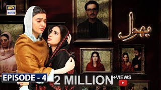 Download Bhool   Episode 4   19th June 2019   ARY Digital Drama Video