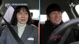 Download 박지헌♥서명선, 13년 만의 데이트에서 처음으로 간 곳은? Video
