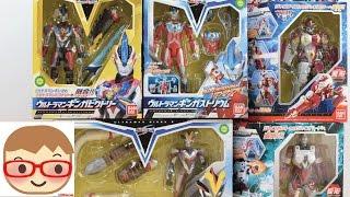 Download Ultraman Ginga Toys ,Ginga Victory ,Ginga S, Victory, Jean-nine , Jam-bot, mainan,อุลตร้าแมน Video
