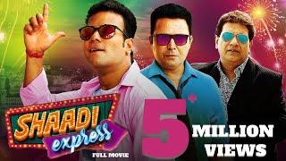 Download Shaadi Express Hyderabadi Full Comedy Movie | Mast Ali, Aziz Naser, Altaf Hyder | Sanjay Punjabi Video