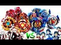 ALL VALKYRIES vs ALL SPRIGGANS - VALT vs SHU :Beyblade Burst Turbo Z Evolution TEAM BATTLE!ベイブレード神