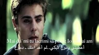 Download يوبيتو اغنيه رومانيه iubito Video