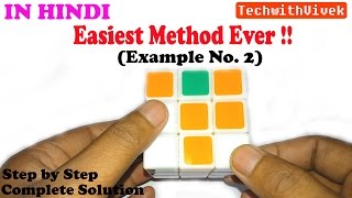 Download How to solve 3x3 rubik's cube Complete Solution Step by Step in Hindi Easiest method Video
