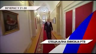 Download Rusija i Srbija vekovne veze | 14.01.2019. Video