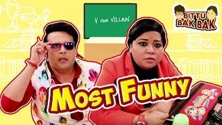 Download Bittu Bak Bak - Most Funny Videos Video