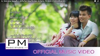 Download Karen song : ဆင္ဖဝ့္အြာ - အဲထီသုိဝ္ : Song Pho Awa - Ae Tee Su : PM MUSIC STUDIO (Official MV) Video