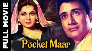 Download पॉकेट मार | Pocket Maar (1956) Hindi Full Movie | Dev Anand, Geeta Bali | Hindi Classic Movies Video