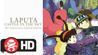 Download Laputa: Castle in the Sky 30th Anniversary Limited Edition - Official Trailer Video