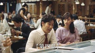 "Download 大泉洋、大政絢の涙に「女優は怖い…」 北海道出身同士の""ぼやき""も Video"
