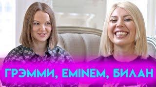 Download СПЕЦВЫПУСК о русскоговорящих девушках с мировыми хитами | ЧАСТЬ 2 | POLINA Video