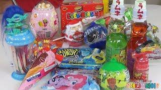 Download Jenny play 제니 장난감 미국과자 어디까지 먹어봤니 불량식품 일본과자 미국과자 리뷰 Video