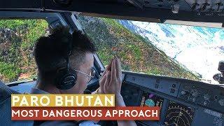 Download The World's Most Dangerous Approach - Paro, Bhutan Video