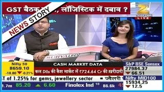 Download SHARE BAZAR LIVE | Nifty and Sensex open with high Video