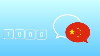 Download 1000 câu tiếng Trung giao tiếp hằng ngày thông dụng nhất - Learn Chinese Mandarin Phrases Video