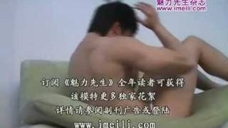 Download Hot Chinese Guy 魅力先生 Video