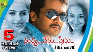 Download Nuvvu Nenu Prema Full Movie | Suriya, Jyothika, Bhoomika | Sri Balaji Video Video