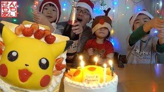 Download ピカチュウクリスマスケーキをたべるせんももあい Pikachu Xmas Cake Video