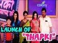 Download Launch of ″Thapki Pyaar ki″ Video