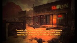 Download Концовка Фаллоут Нью Вегас за НКР ( Fallout: New Vegas ) Video