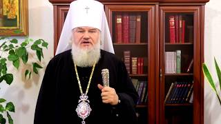 Download Звернення до православних віруючих митрополита Іоасафа. Video