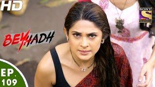 Download Beyhadh - बेहद - Ep 109 - 10th Mar, 2017 Video