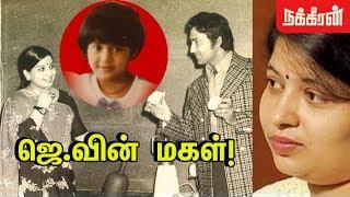 Download ஜெ. மகள்... மறுக்கப்படாத FLASH BACK | Is Amrutha Sarathy Really Jayalalithaa's Daughter ? DNA ? Video