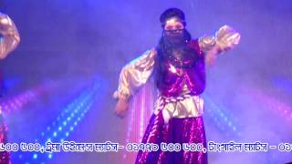 Download কালা চসমা-শ্যামলী ম্যাটস Video