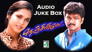 Download Nenjinilea Tamil Movie Audio Jukebox (Full Songs) Video