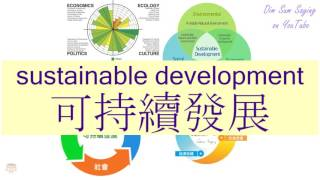 Download ″SUSTAINABLE DEVELOPMENT″ in Cantonese (可持續發展) - Flashcard Video