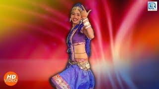 Download जरूर सुने: Rajasthani Hit Song - दारू बदनाम करती रीमिक्स | Chhoro Badnam Kar Gyo | Pinky Bhaat Video