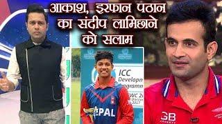Download IPL 2018: Sandeep Lamichhane hailed by Irfan Pathan, Akash Chopra | वनइंडिया हिंदी Video