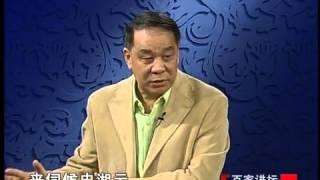 Download 刘心武揭秘《红楼梦》之史湘云(一) 出场之谜 Video