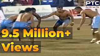 Download India vs Pakistan | Men's Final | Pearls 4th World Cup Kabaddi Punjab 2013 Video