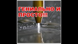 Download Режем плитку без сколов(идеальный край)Cut the tiles without chipping (the perfect edge) Video