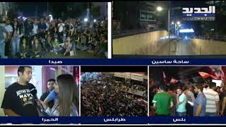 Download متظاهرون يقدمون على تحطيم واجهات مطعم كبابجي في الحمرا Video