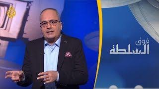 Download 🇪🇬 فوق السلطة 156 - عيد ميلاد #السيسي Video