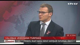 Download Intervija ar Raivi Dzintaru par valdības veidošanas procesu Video