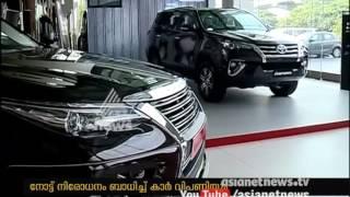 Download Demonetisation affects car Market Video