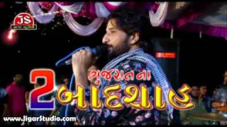 Download ″Dipo Ni Sign Hase Jindagi Fine Hase″ | Gaman Santhal | Live Full Video Video