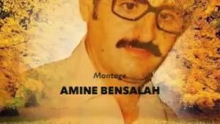 Download Amer ezzahi. 🔱زاد مالك عاش مالك ومات مالك🔱 Video
