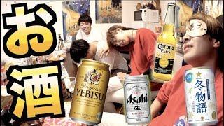 Download ききビールしたら酔いすぎて大変ンゴwwwwwwwww Video
