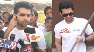 Download Hero Ram Participates in 'Swachh Bharat' Event @ Srinagar Colony Video