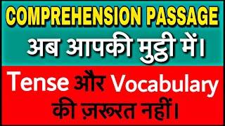 Download How to solve comprehension passages -Hindi | SBI clerk Reading Comprehension Dsssb tgt pgt ctet UPSC Video