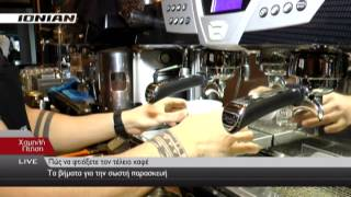 Download Πώς να φτιάξετε τον τέλειο καφέ - Τα βήματα για την σωστή παρασκευή Video