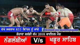 Download Final Match Lohara Kabaddi Cup 2018 Nangal Ambian V/s Chohla Sahib Best Kabaddi Match Video