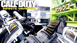 Download Call of Duty: Infinite Warfare Multiplayer Gameplay Live Stream (PS4) Video