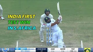 Download INDIA CREATES HISTORY! India's First Test Win in South Africa | Greatest Indian Cricket Victories!! Video