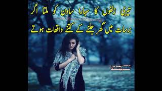 Download New Love Voice Poetry Collection - Hindi Sad Love Poetry Collection - Tanha Abbas Sad - RJ Haiya Video