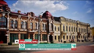 Download Мій путівник. Кропивницький - місто палаців та пам'ятників Video